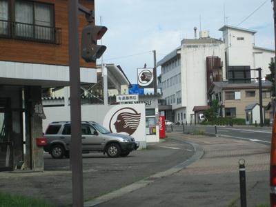 touhoku_20100812_1229.jpg