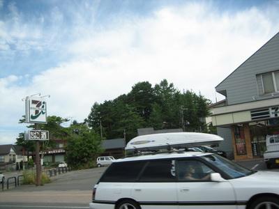 touhoku_20100812_1235.jpg