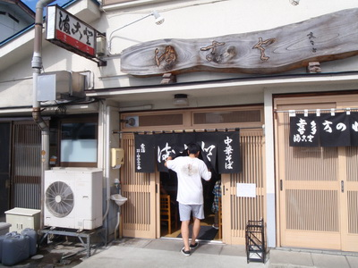 touhoku_20100812_1289.jpg