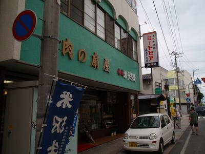 touhoku_20100812_1317.jpg