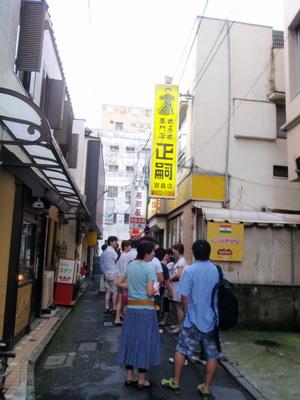 touhoku_20100812_1336.jpg