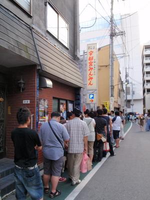 touhoku_20100812_1339.jpg