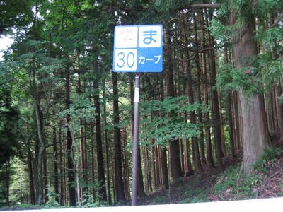 touhoku_20100813_1356.jpg