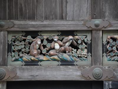 touhoku_20100813_1485.jpg
