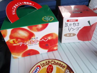 touhoku_20100813_1590.jpg