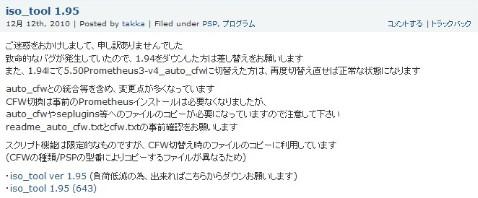 2010y12m12d_181203021.jpg