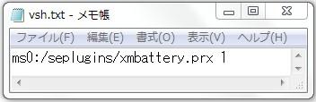 2010y12m12d_201918745.jpg