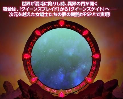 2010y12m17d_002037167.jpg