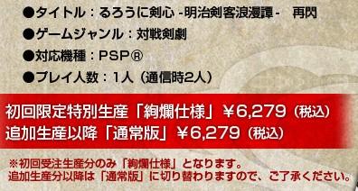2010y12m21d_192236459.jpg