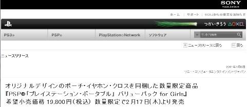 2011y01m07d_001344952.jpg