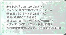 2011y01m20d_231214911.jpg