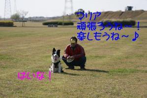 20100322_5629mt.jpg