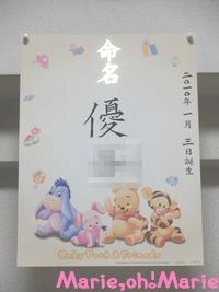 ユゥ (1)