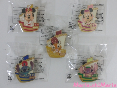 TDSグッズ (13)