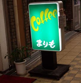 20051030_01.jpg
