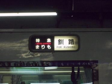 20090126003219.jpg