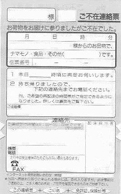 item-06-01.jpg