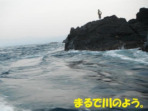 110813_PIC003.jpg