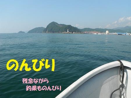 110814_PIC001.jpg