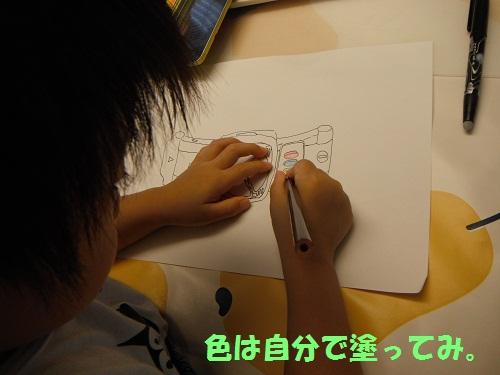 110911_PIC006.jpg
