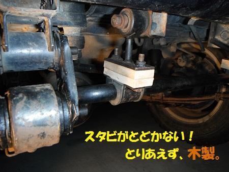 111016_PIC010.jpg