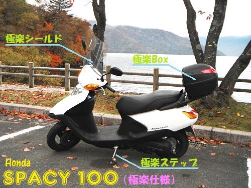 111021_PIC001.jpg