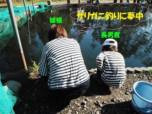 111029_PIC002.jpg