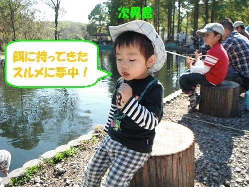 111029_PIC003.jpg
