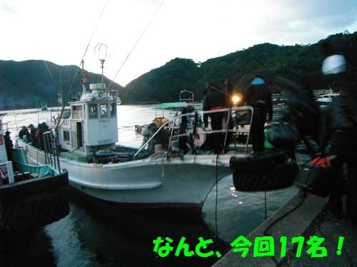 120104_PIC001.jpg