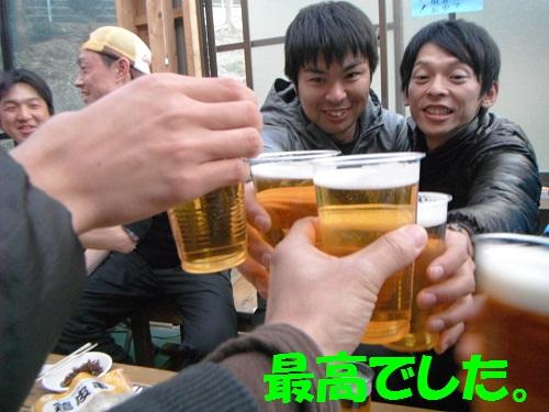 120104_PIC012.jpg