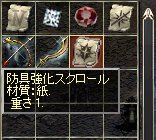 LinC1619-5.jpg