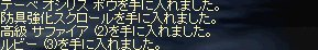 LinC1657-5.jpg
