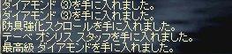 LinC1794-5.jpg