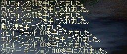 LinC1840-5.jpg