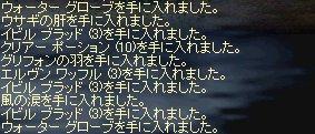 LinC1843-5.jpg