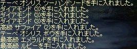 LinC1849-5.jpg