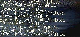 LinC1852-5.jpg