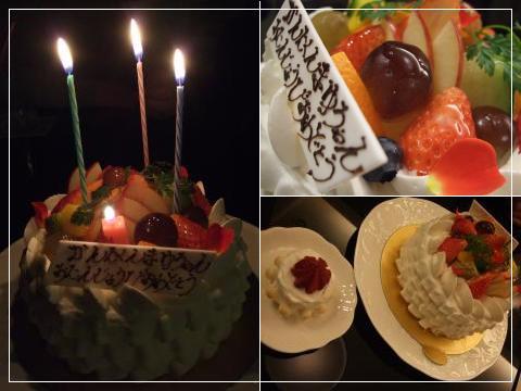 DSCF2178_convert_cake.jpg