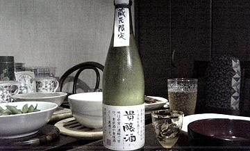 10marine0816_sake.jpg
