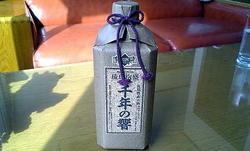 10marine1007_awamori.jpg