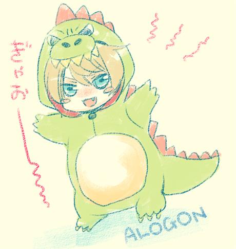 alogon-blog-mini.jpg