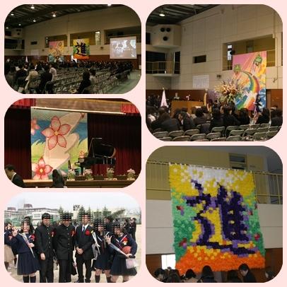 卒業式-4