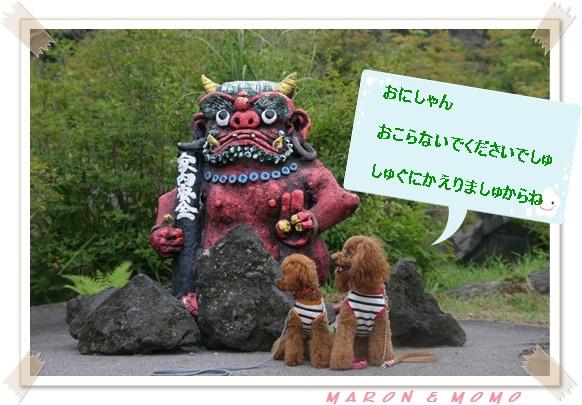 2010 夏 軽井沢-6