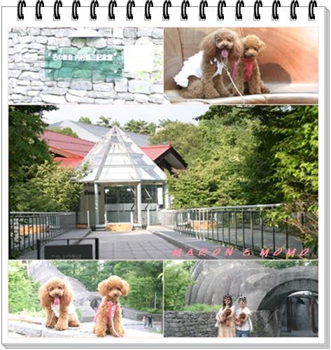 2010 夏 軽井沢-