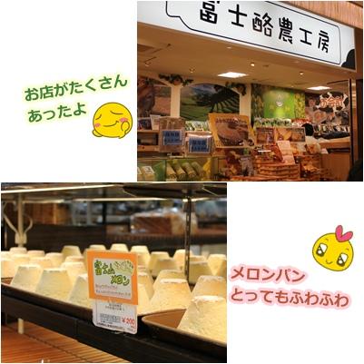 2011-1東京7