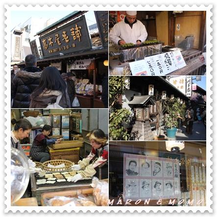 2011-1東京12