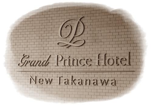 2011東京旅行-1