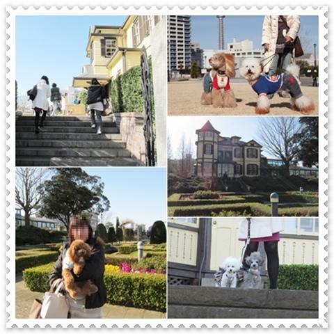 2011横浜旅行-11