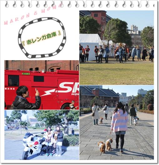 2011横浜旅行-18