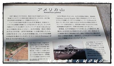 2011横浜旅行-62